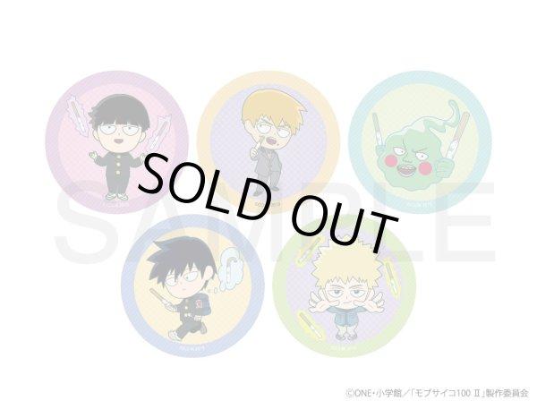 画像1: 【販売期間終了】TVアニメ『モブサイコ100 II』×「CHURRO*STAR」 トレーディング缶バッジ (1)