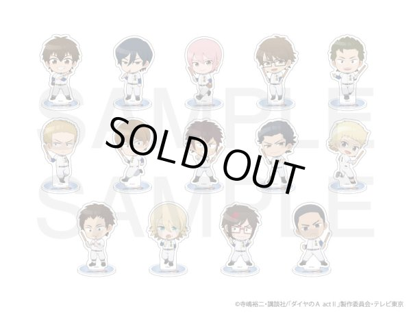 画像1: 【販売期間終了】TVアニメ『ダイヤのA actII』×「CHURRO*STAR」 トレーディングアクリルスタンド (1)