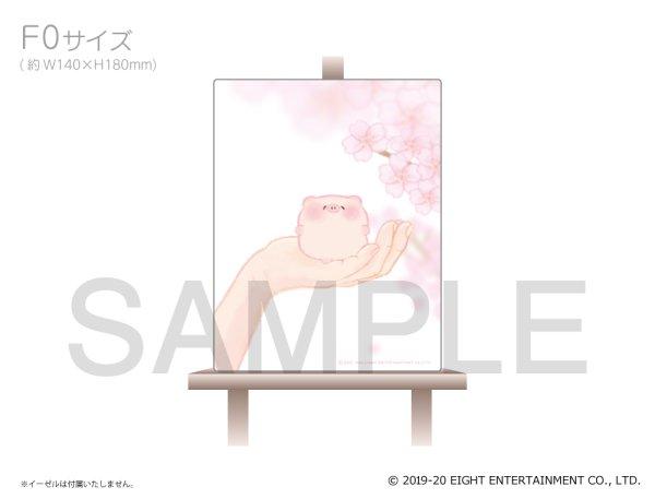 画像1: ぽてぽてこぶたちゃん キャンバスアート(いっしょにおはなみ) (1)