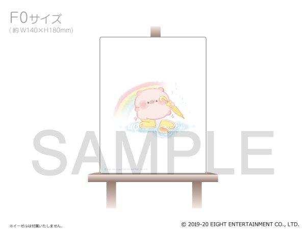 画像1: ぽてぽてこぶたちゃん キャンバスアート(おっとっと) (1)