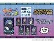 画像1: TVアニメ「転生したらスライムだった件」 キャラステンドシリーズ アクリルスタンドコンプリートBOX (1)
